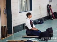 この画像は、サイトの記事「高校剣道 玉竜旗 2015 女子 おすすめ YouTube視聴無料動画 まとめてご紹介!」のイメージ写真画像として利用しています。