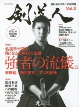 安藤翔の画像 p1_36