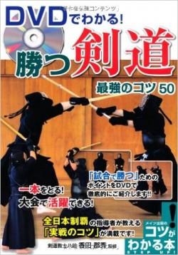 この画像は、サイトの記事「剣道 面打ち おすすめ YouTube視聴無料動画 まとめてご紹介!」のイメージ写真画像として利用しています。