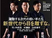この画像は、サイトの記事「剣道 勝見 おすすめ YouTube無料視聴動画 まとめてご紹介!」のイメージ写真画像として利用しています。