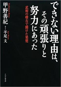 この画像は、サイトの記事「剣道 勇大地 おすすめ YouTube無料視聴動画 まとめてご紹介!」のイメージ写真画像として利用しています。