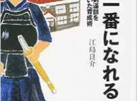 この画像は、サイトの記事「剣道 内橋 おすすめ YouTube無料視聴動画 まとめてご紹介!」のイメージ写真画像として利用しています。