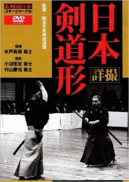 この画像は、サイトの記事「剣道 日本剣道形 おすすめ YouTube視聴無料動画 まとめてご紹介!」のイメージ写真画像として利用しています。