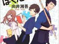 この画像は、サイトの記事「剣道 東郷 おすすめ YouTube無料視聴動画 まとめてご紹介!」のイメージ写真画像として利用しています。