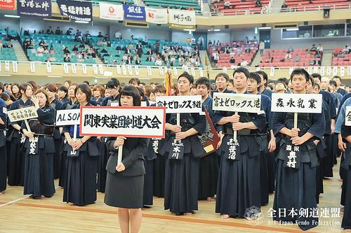 この画像は、サイトの記事「関東実業団剣道大会 おすすめ YouTube視聴無料動画 まとめてご紹介!」のイメージ写真画像として利用しています。
