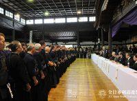 この画像は、サイトの記事「第113回 全日本剣道演武大会 2017 おすすめ YouTube視聴無料動画 まとめてご紹介!」のイメージ写真画像として利用しています。