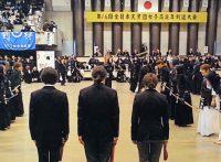 この画像は、サイトの記事「おすすめ『全日本実業団剣道大会 まとめ』 ネットで話題 YouTube無料動画ご紹介!のイメージ写真画像として利用しています。