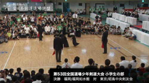この画像は、サイトの記事「第53回 全国道場少年剣道大会「小学生」 2018 おすすめ YouTube視聴無料動画 まとめてご紹介!」のイメージ写真画像として利用しています。