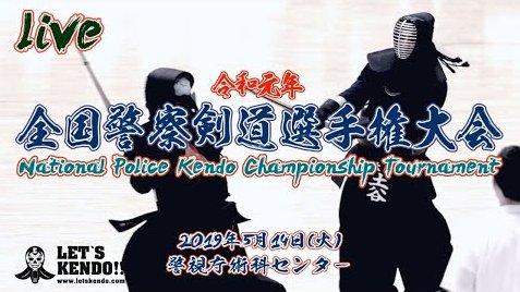 このイメージ画像は、このサイト記事「レッツ剣道 ライブ おすすめ動画&人気YouTubeランキングまとめ!」のアイキャッチ画像として利用しています。