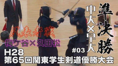 このイメージ画像は、このサイト記事「梅ケ谷翔 久田松 おすすめ動画&人気YouTubeランキングまとめ!」のアイキャッチ画像として利用しています。