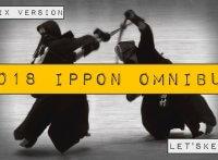 このイメージ画像は、このサイト記事「レッツ剣道 一本集 おすすめ動画&人気YouTubeランキングまとめ!」のアイキャッチ画像として利用しています。