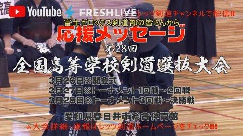 このイメージ画像は、このサイト記事「梅ケ谷翔 富士ゼロックス おすすめ動画&人気YouTubeランキングまとめ!」のアイキャッチ画像として利用しています。